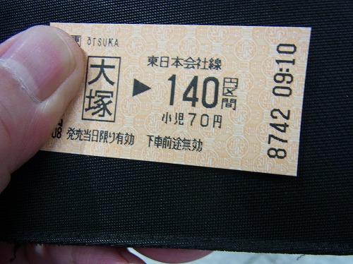 RIMG1316.jpg