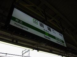 RIMG1328.jpg