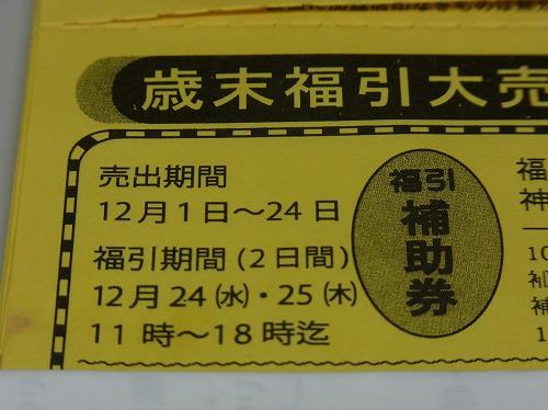 RIMG2171.jpg