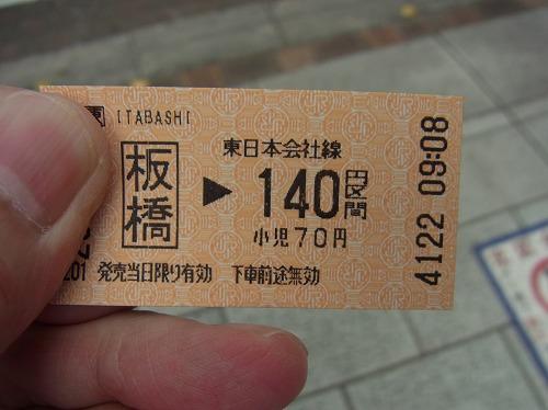 RIMG3251.jpg