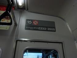 RIMG3309.jpg
