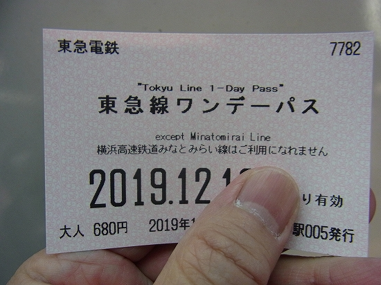 RIMG3591.jpg