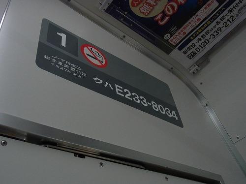 RIMG4538.jpg