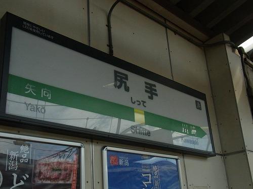 RIMG4543.jpg
