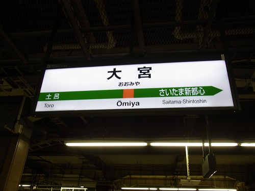 RIMG4696.jpg