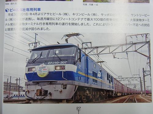 RIMG6123.jpg