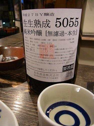 RIMG6180.jpg