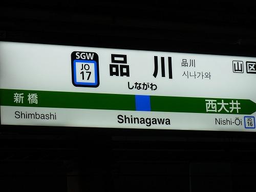 RIMG6638.jpg