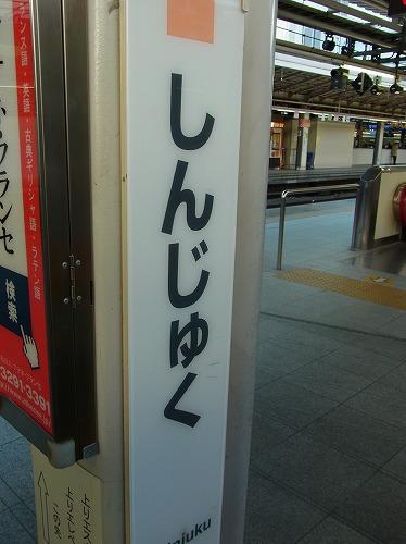 RIMG8803.jpg