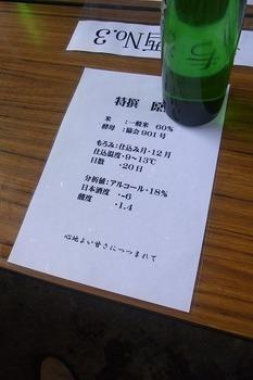 RIMG7585.jpg