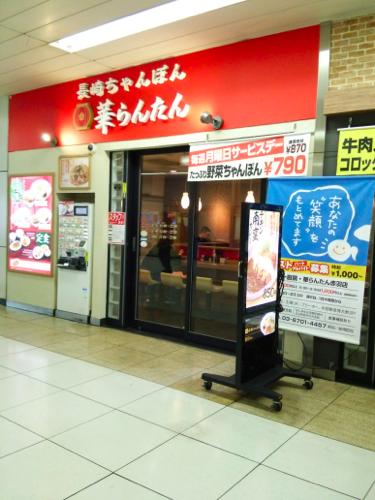 s-DSC_1522(小).jpg