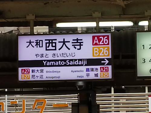 s-DSC_1821(小).jpg