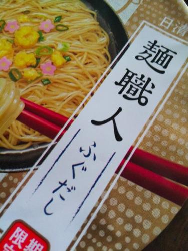 s-DSC_2986(小).jpg