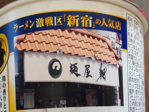 s-DSC_3048(小).jpg