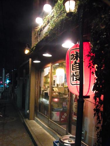 s-RIMG0026(小).jpg