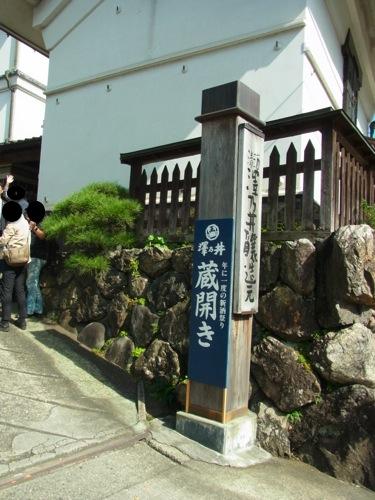 s-RIMG0043(小).jpg