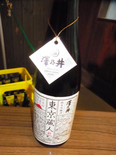 s-RIMG0057(小).jpg
