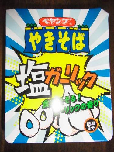 s-RIMG0075(小).jpg