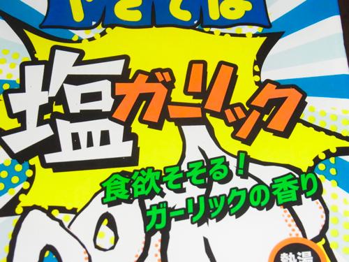 s-RIMG0077(小).jpg