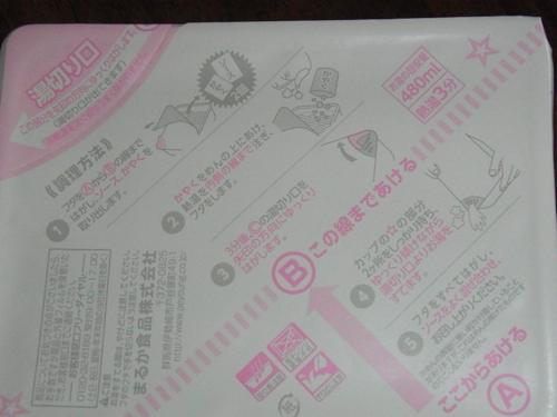s-RIMG0079(小).jpg