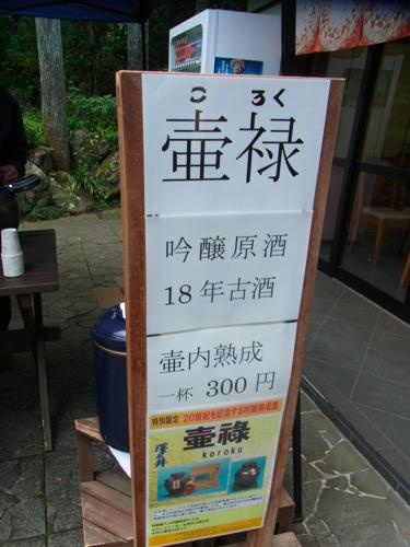 s-RIMG0097(小).jpg