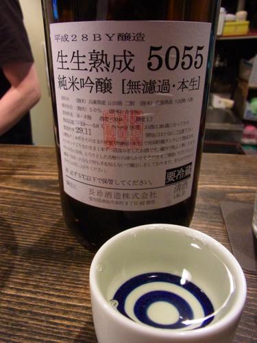 s-RIMG0275(小).jpg