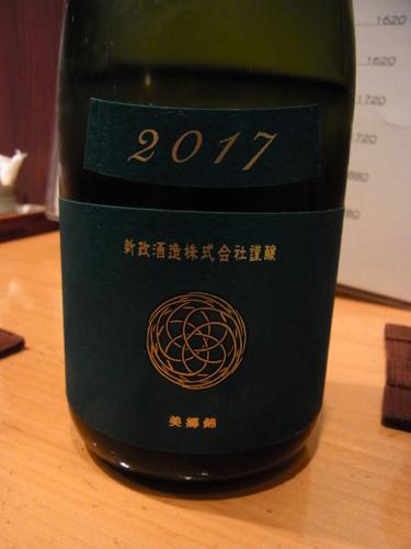 s-RIMG0501(小).jpg