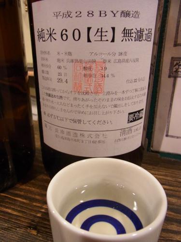 s-RIMG1487(小).jpg
