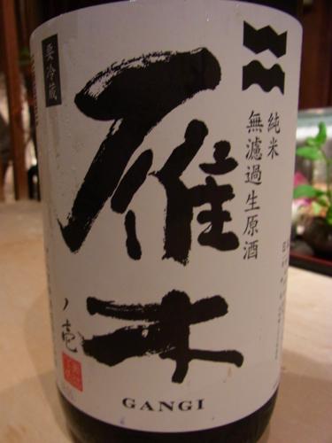 s-RIMG1557(小).jpg