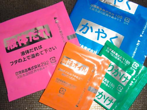 s-RIMG2024(小).jpg
