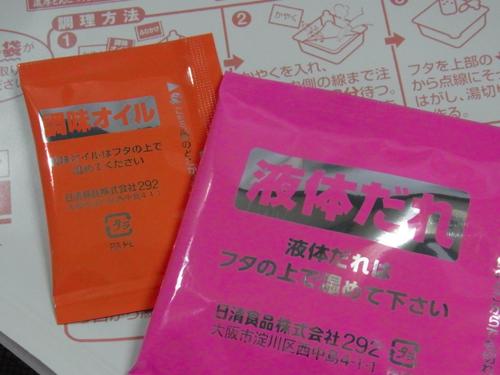 s-RIMG2027(小).jpg