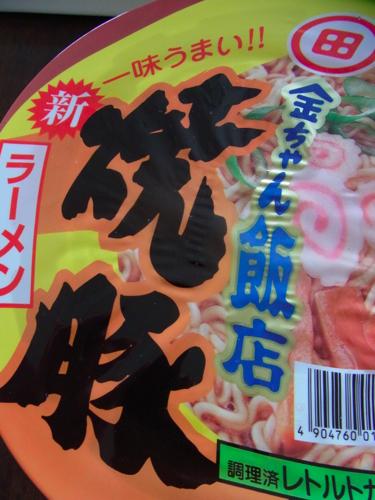 s-RIMG2210(小).jpg