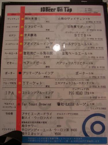 s-RIMG2396(小).jpg