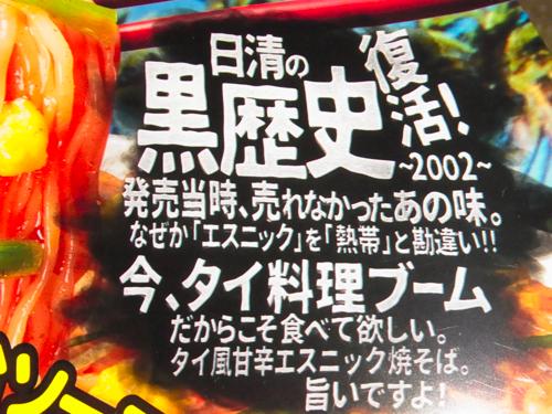 s-RIMG2529(小).jpg