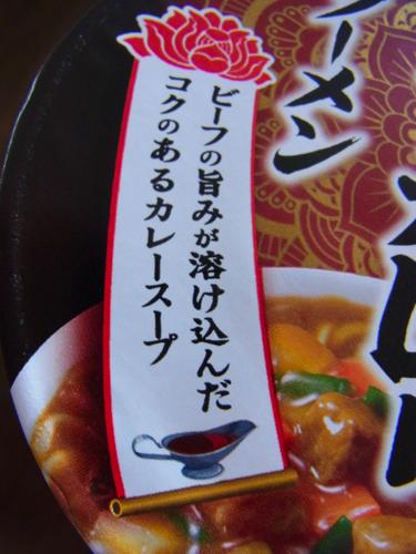 s-RIMG3239(小).jpg