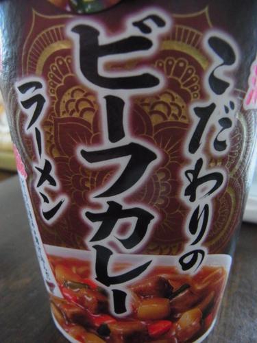 s-RIMG3240(小).jpg
