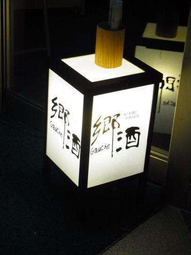 s-RIMG3504(小).jpg