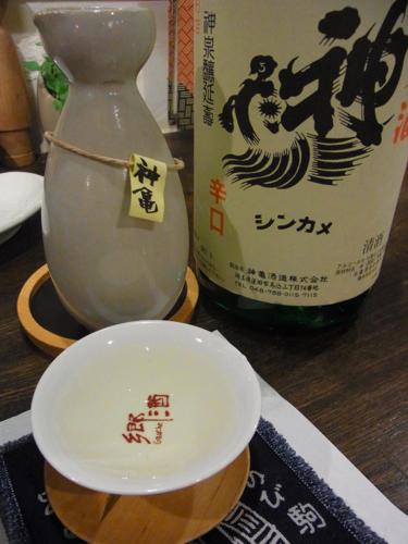 s-RIMG3546(小).jpg