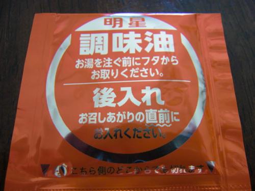s-RIMG3554(小).jpg