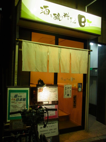 s-RIMG4084(小).jpg