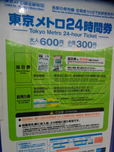 s-RIMG4248(小).jpg