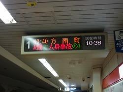s-RIMG4275(小).jpg