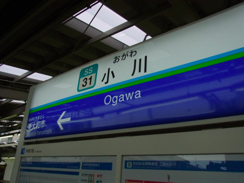 s-RIMG4301(小).jpg