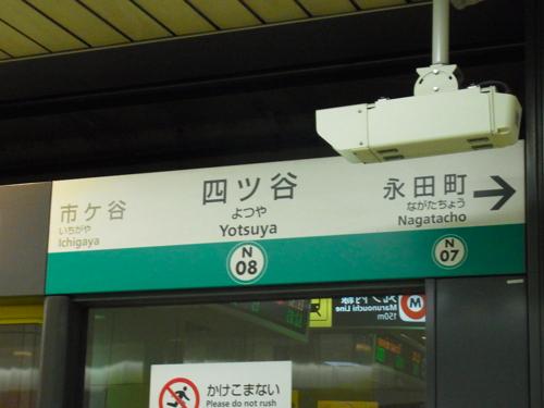 s-RIMG4341(小).jpg