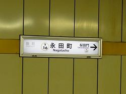s-RIMG4350(小).jpg