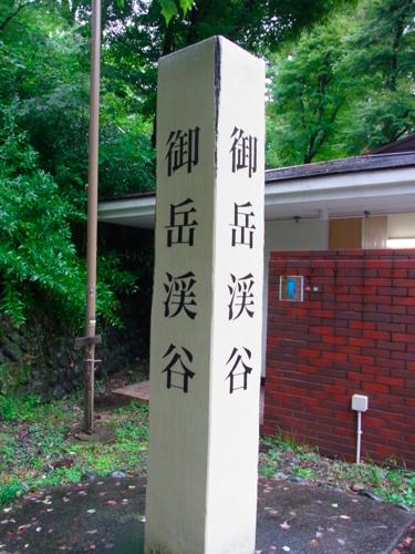 s-RIMG4369(小).jpg