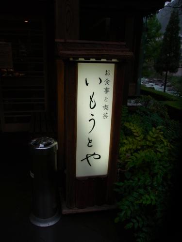 s-RIMG4389(小).jpg