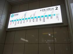 s-RIMG4411(小).jpg