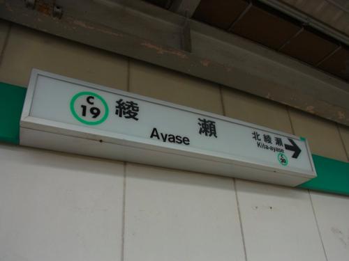 s-RIMG4430(小).jpg