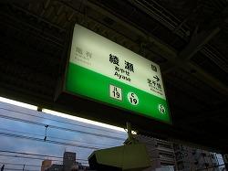 s-RIMG4471(小).jpg